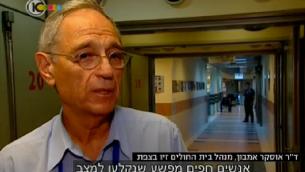 Il dott. Oscar Embon, direttore dello Ziv Medical Center di Safed, intervistato da Canale 10