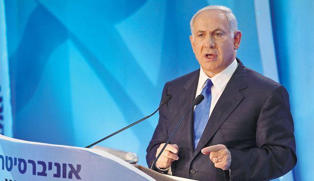 Il primo ministro israeliano Benjamin Netanyahu durante il suo celebre discorso all'Università Bar-Ilan del