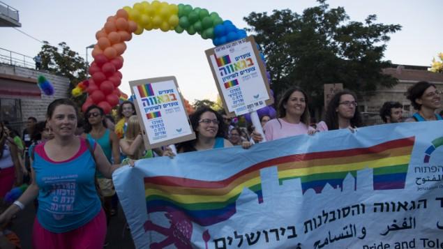 Gay Pride a Gerusalemme, 1 agosto 2013