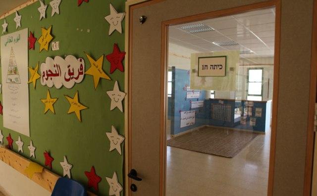 Un'aula del Centro Regionale per l'Educazione e la Riabilitazione di bambini beduini portatori di handicap nella città di Tel Sheva, nel Negev. Il centro, finanziato dal governo israeliano, attualmente ospita circa 140 bambini dall'asilo nido alle scuole superiori, e in futuro arriverà ad ospitare 500 alunni. (foto: MFA)
