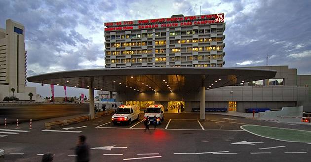 Il Rambam Medical Center di Haifa