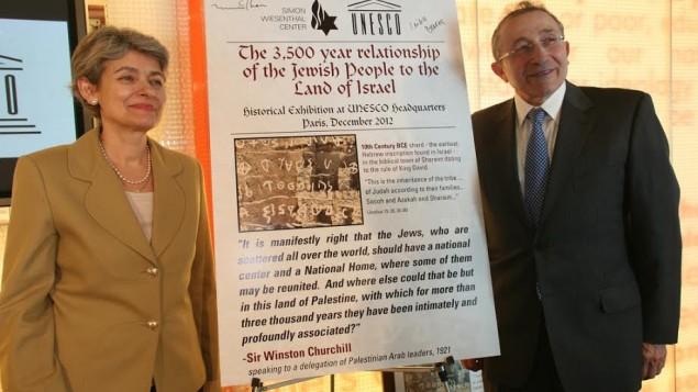 2012: Irina Bokova, Direttore Generale dell'Unesco, posa con il presidente del Centro Simon Wiesenthal Marvin Hier accanto a un poster per la mostra, successivamente cancellata, sui 3.500 anni di legami fra il popolo ebraico e la Terra di Israele