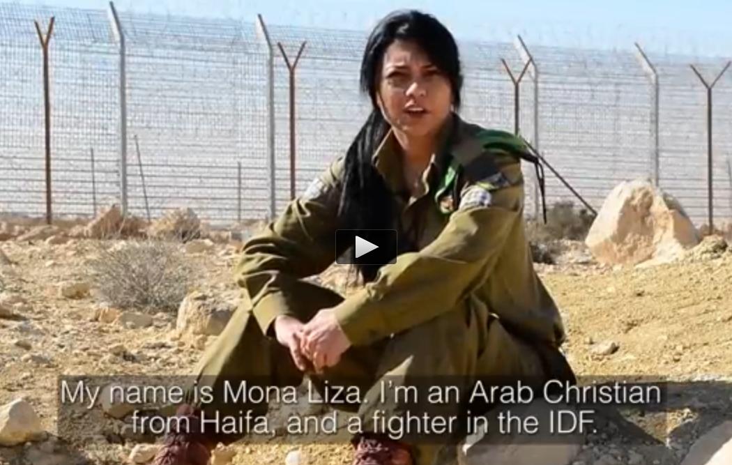 Monna Liza, araba israeliana cristiana originaria di Haifa