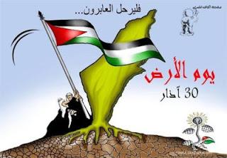 Tutta la propaganda e la pubblicistica palestinese ribadiscono in modo martellante, anche graficamente, il concetto che Israele in quanto tale è illegittimo e criminale e che tutto il Paese appartiene agli arabi