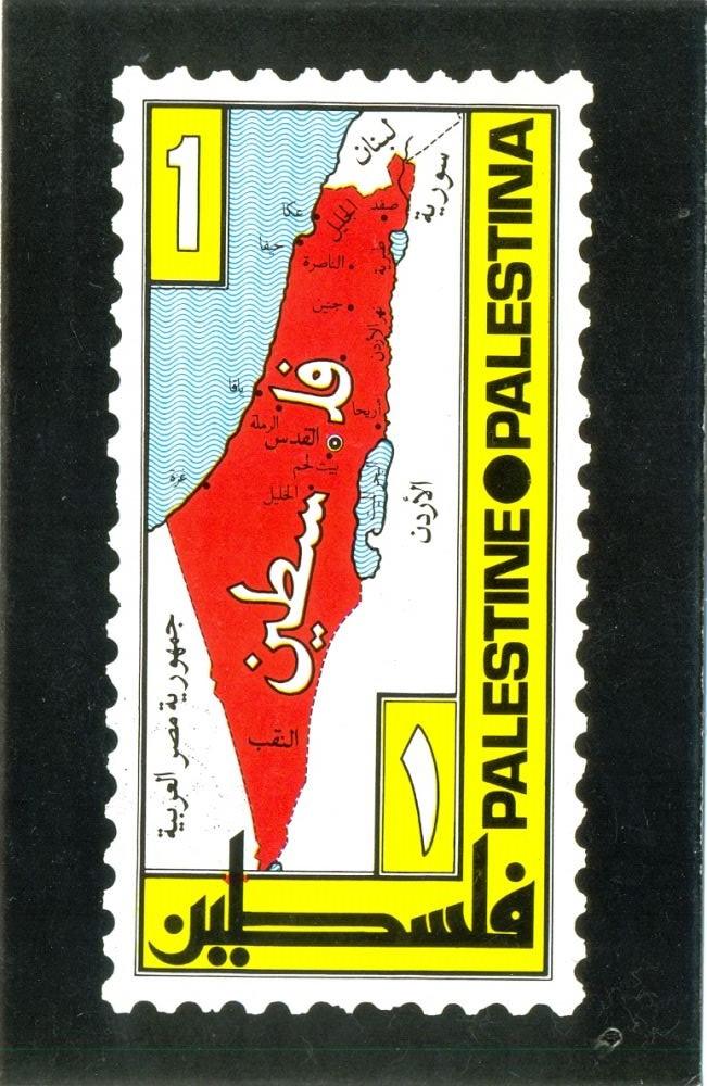 Tutta la propaganda e la pubblicistica revanscista anti-israeliana rappresenta senza reticenze l'obiettivo di cancellare Israele dalla mappa geografica