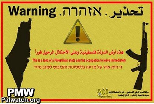 Carello della Commissione mobilitazione e organizzazione di Fatah, dalla pagina principale di Fatah su Facebook, 13 maggio 2014