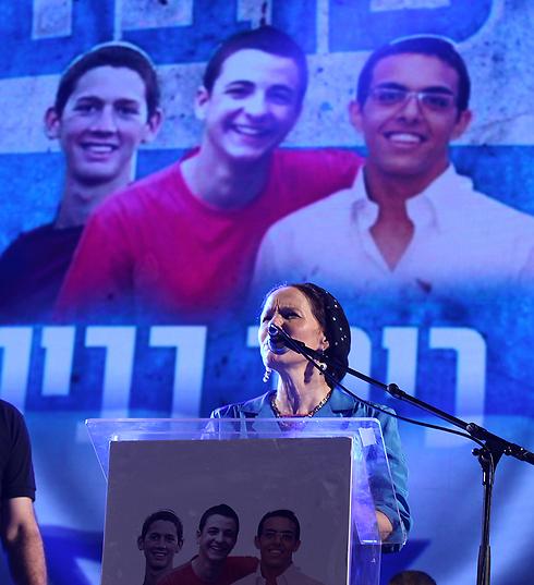 Rachel Frenkel alla manifestazione di domenica sera a Tel Aviv