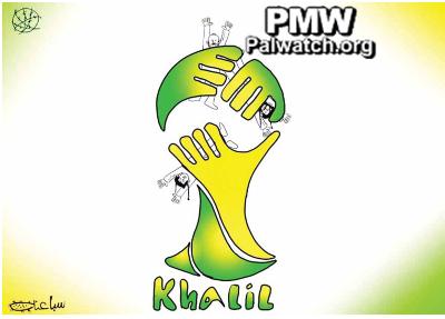 """Vignetta pubblicata il domenica scorsa sul quotidiano xx dell'Autorità Palestinese per celebrare il sequestro dei tre adolescenti israeliani: il logo della Coppa del Mondo 2014 (in cui tre mani si stringono a formare il prestigioso trofeo) viene distorto a formare tre mani che tengono """"il trofeo"""" rappresentano da tre persone con le mani alzate in segno di resa. Al posto della parola """"Brasil"""", la parola """"Khalil"""" (nome arabo di Hebron, la città presso la quale i giovani israeliani sono stati rapiti)."""