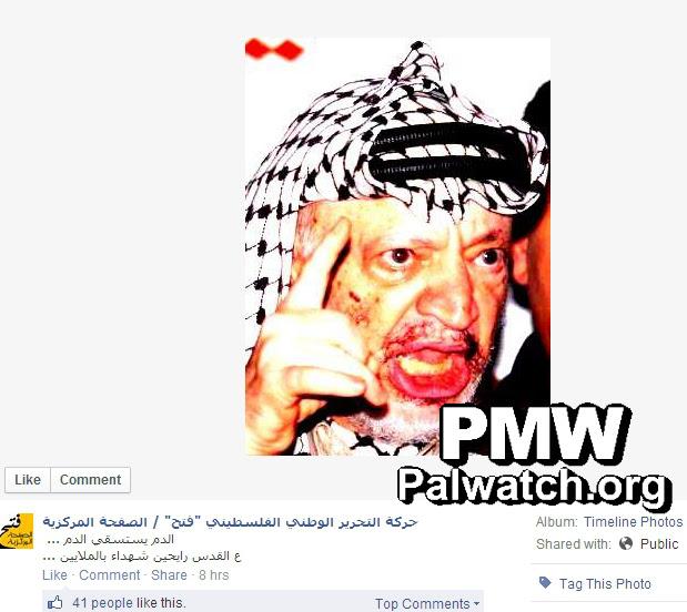 """""""Il sangue esige il sangue: milioni di martiri (shahid) stanno marciando su Gerusalemme"""". Dalla pagina Facebbok di Fatah di giovedì 3 luglio"""