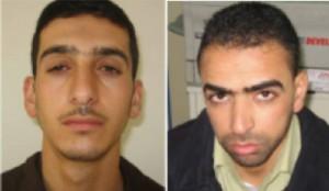 Amer Abu Aysha e Marwan Kawasma