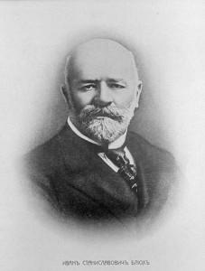 Ivan Stanislavovich Bloch