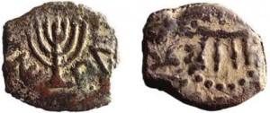 Menorah (candelabro ebraico) su una moneta coniata in onore di Antigono, ultimo re degli Asmonei (I sec a.e.v.)