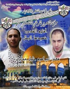 Poster di Fatah nell'Autorità Palestinese che inneggia a Muataz Hijazi, il terrorista islamista che ha sparato mercoledì sera a Yehuda Glick