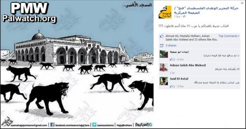 Dalla pagina Facebook di Fatah