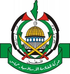 """""""Uno Stato islamico in tutta la Palestina"""" (come mostra la mappa riportata nel logo di Hamas)"""