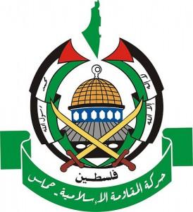 Il logo di Hamas