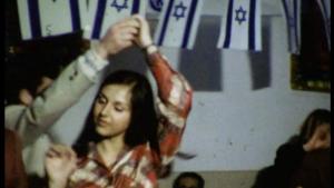 Festa di Purim presso l'ambasciata israeliana a Teheran nei primi anni '70