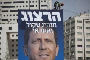 Isaac Herzog, di Unione Sionista