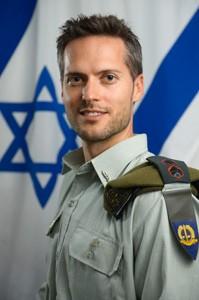 Il tenente colonnello Eran Shamir-Borer, capo affari strategici del Divisione diritto internazionale dell'Avvocatura Generale delle Forze di Difesa israeliane