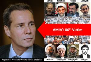 Il procuratore argentino xx, considerato l'86esima vittima dell'attentato anti-ebraico Iran-Hezbollah del 1994