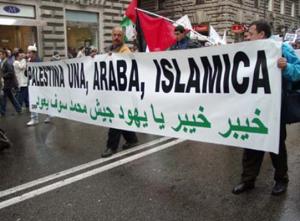 Denominare Palestina tout-court il futuro stato arabo-palestinese, scrupolosamente ripulito da ogni presenza e memoria ebraica, significa dare vita a un'entità antisemita di nome e di fatto
