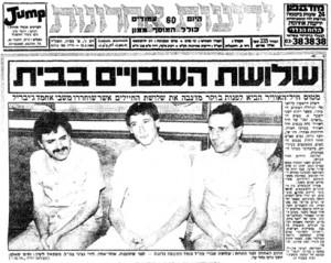 I soldati Yosef Grof, Nissim Salem e Hezi Shai al loro ritorno in Israele
