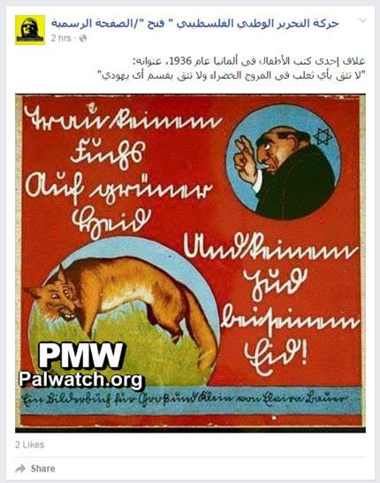 29 ottobre, la pagina ufficiale su Facebook di Fatah, il movimento che fa capo ad Abu Mazen, pubblica la copertina di libro antisemita per bambini dalla Germania 1936. Clicca l'immagine per la segnalazione in inglese di Palestinian Media Watch