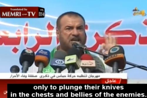 """L'ex """"ministro"""" degli interni di Hamas, Fathi Hammad, lo scorso 19 ottobre alla tv Al-Aqsa (Gaza): """"Affondare i coltelli nel petto e nel ventre dei nemici"""". Clicca l'immagine per vedere il video con sottotitoli inglese"""