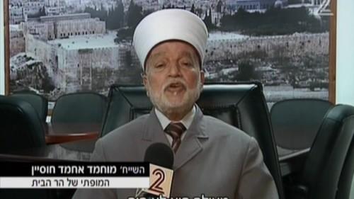 Muhammad Hussein, nominato gran mufti nel 2006 dal presidente dell'Autorità Palestinese Mahmoud Abbas (Abu Mazen)