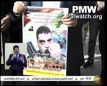 FatahKuntar paint