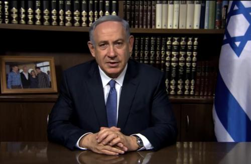 Fermo-immagine dal video-registrato del primo ministro israeliano Benjamin Netanyahu al convegno Saban Forum 2015