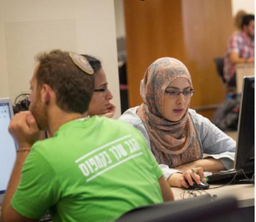 Studenti ebrei e arabi all'Università di Gerusalemme