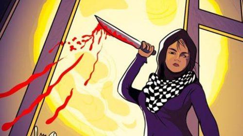 Esaltazione della terrorista donna nella propaganda palestinese