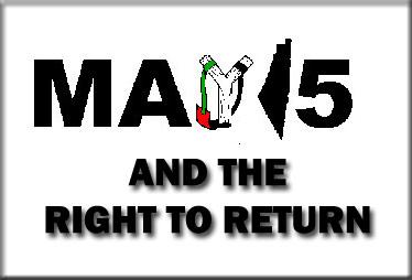 """Il cosiddetto """"diritto al ritorno"""" è inteso come la cancellazione di Israele, qui indicato dalla sua data di nascita (15 maggio): dove la prima cifra è trasformata nella mappa delle rivendicazioni territoriali massimaliste"""