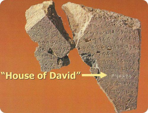 "La scritta ""Casa di David"" sula Stele di Tel Dan (IX sec. a.e.v.)"