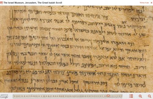 Un brano del Rotolo del Mar Morto con il testo ebraico del Libro di Isaia, nella schermata del sito dell'Israel Museum che rende possibile la consultazione digitale della pergamena (clicca per ingrandire)