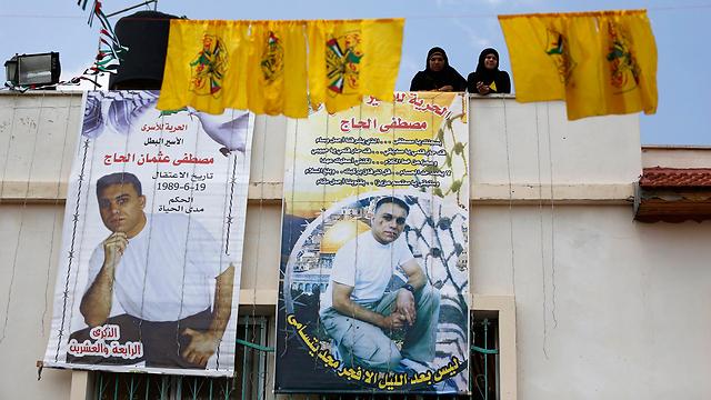 Celebrazioni palestinesi in onore dei detenuti scarcerati