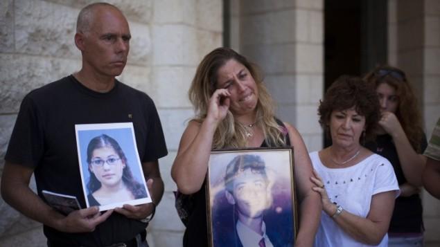 Manifetazione di famigliari di israeliani uccisi in attentati terroristici davanti alla Corte Suprema di Gerusalemme contro la scarcerazione dei terroristi palestinesi