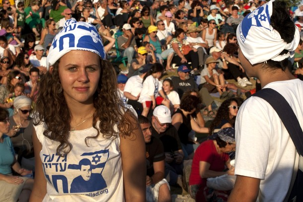5 luglio 2010, concerto all'aperto dell'Orchestra Filarmonica di Israele diretta da Zubin Mehta, nel parco nazionale Negev Eshkol, vicino al confine con la striscia di Gaza, in solidarietà con l'ostaggio Gilad Shalit