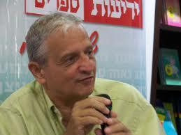 Nahum Barnea editorialista di Yedioth Ahronoth