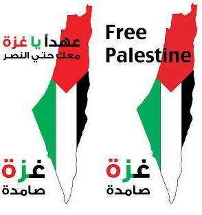 Tutta l'iconografia nazionalista palestinese non prevede compromessi, ma la cancellazione di Israele dalla mappa geografica
