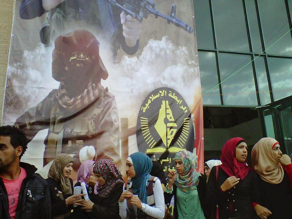 Tutta la pubblicistica araba (come questo poster nell'Università al-Quds) rappresenta lo stato palestinese come cancellazione di Israele dalla mappa geografica