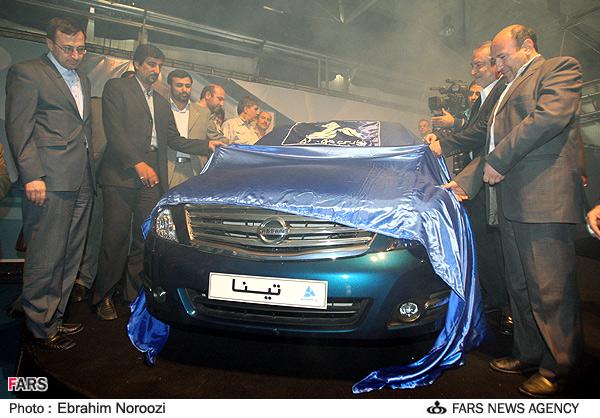 Presentazione di modelli prodotti in Iran da SAIPA&PARS KHODRO su licenza Nissan