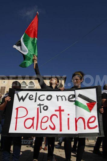 Arabi israeliani a una manifestazione in occasione della Giornata della Nakba, città vecchia di Jaffa, 15 maggio 2013