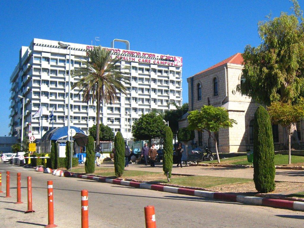 L'ospedale Rambam, a Haifa