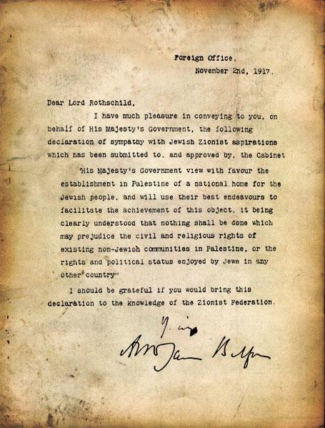 La Dichiarazione Balfour del 1917, poi incorporata nel mandato della Società delle Nazioni sulla Palestina