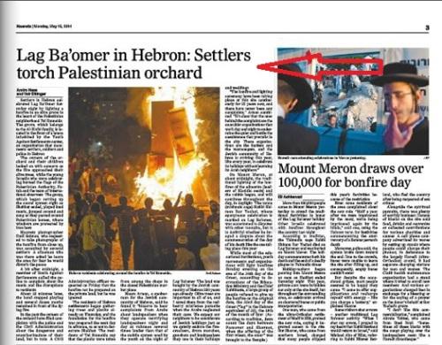 Haaretz, 18.5.14, versione in inglese