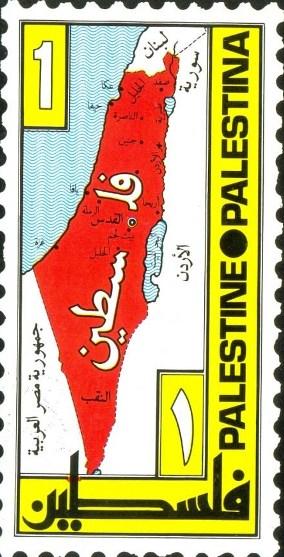 «Ai palestinesi continuarono a promettere che sarebbero tornati alle loro case». Tutta la pubblicistica revanscista palestinese ripropone in modo martellante la rappresentazione grafica del rifiuto e della cancellazione di Israele