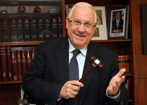 Reuven Rivlin, decimo presidente d'Israele
