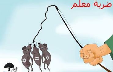 """Vignetta apparsa sulla pagina Facebook di Fatah nella quale i tre adolescenti israeliani presi in ostaggio sono dipinti come tre topi presi all'amo. Titolo: """"Un colpo da maestri"""""""